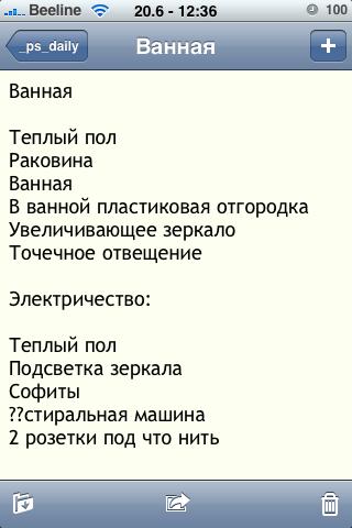 объявления знакомств по украине